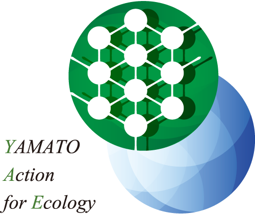 やまとエコ宣言:YAMARO Action for Ecology